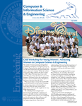 CISE News Fall 2005 Newsletter